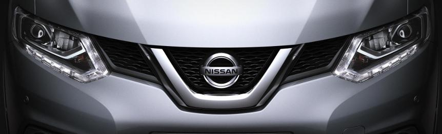 Nissan car valuation online
